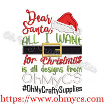 For Christmas All Designs from OhMyCS
