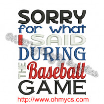 Baseball Apology1
