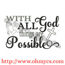 With God all things are Possible Embroidery Desgin