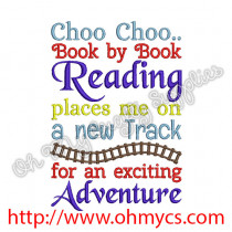 Train Book Saying Embroidery Design