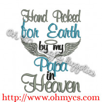 Papa in Heaven Embroidery Design