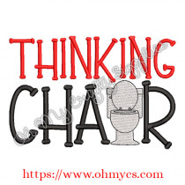 Thinkng Chair Embroidery Design