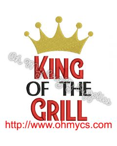 Grill King Picture