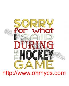 Hockey Apology