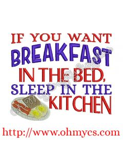 Sleep in the kitchen Picture